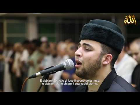 AMAZING ITALIAN IMAM  Anas Barak reciting Quran in Torino Italy