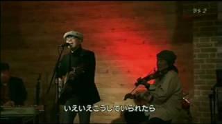 赤色エレジー(2009.1.17)