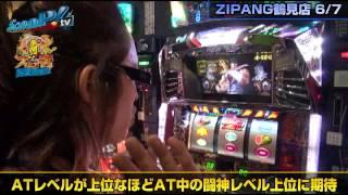 真・スロ番 〜夏の陣〜 vol.3