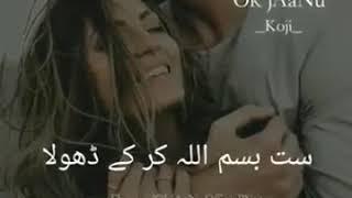 Shala yar naseeb na Howe🔥