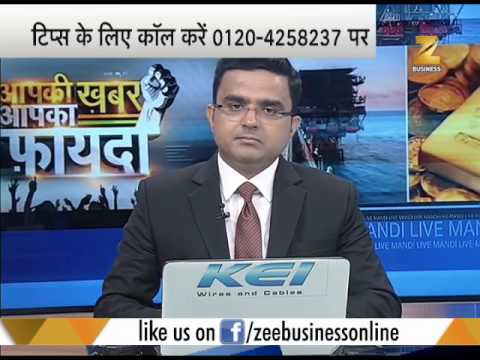 Mandi Live: Gold shares dip as compared to the opening prices