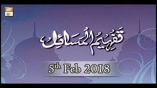 Tafheem ul Masail - Topic - Tijarat - Part 3 - ARY Qtv