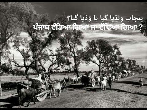 Mehar Khan || Vill Dugni || Malerkotla ||...
