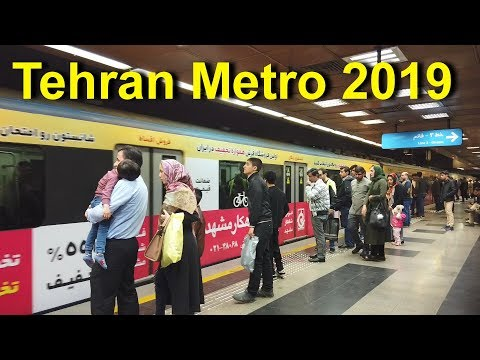 Tehran Metro 2019 Subway (HD)