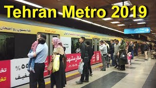 Tehran Metro 2019 Subway (HD)