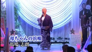 2018年5月19日(土)歌謡スタジオK2.