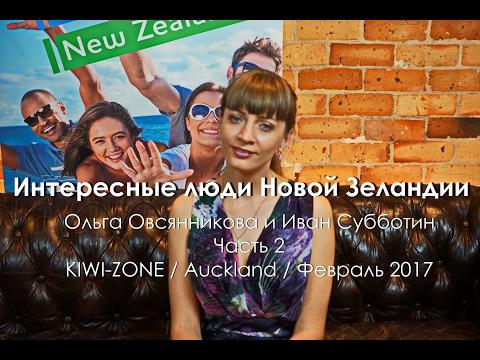 Работа няней в Киеве -
