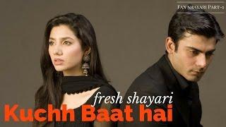 Fan Shayari Video Part-1, Selected Urdu Poetry- Dard Bhari, Pyar-Mohabbat ki Shayari in Hindi