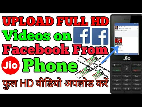 jio phone me facebook ka photo gallery me kaise download kare