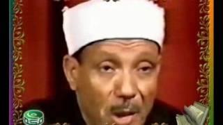 sheikh abdul baset abdul samad surah (al rahman)