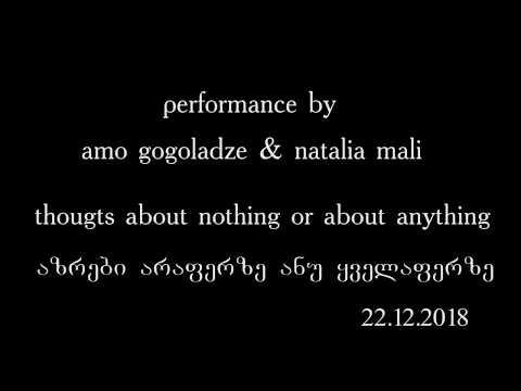 Amo Gogoladze and Natalia Mali. Performance Documentation.  Dec 2018. Tbilisi, Georgia
