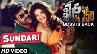 Sundari Video Song Teaser | Khaidi No 150 | Chiranjeevi, Kajal Aggarwal,DSP | Telugu Songs 2017