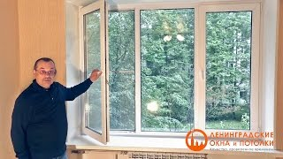 Отзыв клиента компании Ленинградские Окна и Потолки