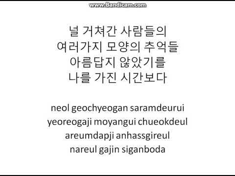 Cha Eun Woo 차은우 (ASTRO) - Rainbow Falling [Han Rom Lyrics]