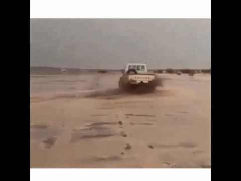 تفحيط شاص في المطر Youtube