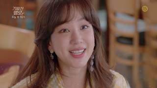 SBS  - 18년 5월 21일(월) 예고 / 'Wok of love' Preview