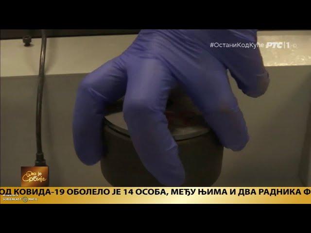 Corten Art Dezinfekcioni tunel - Ovo je Srbija RTS reportaža