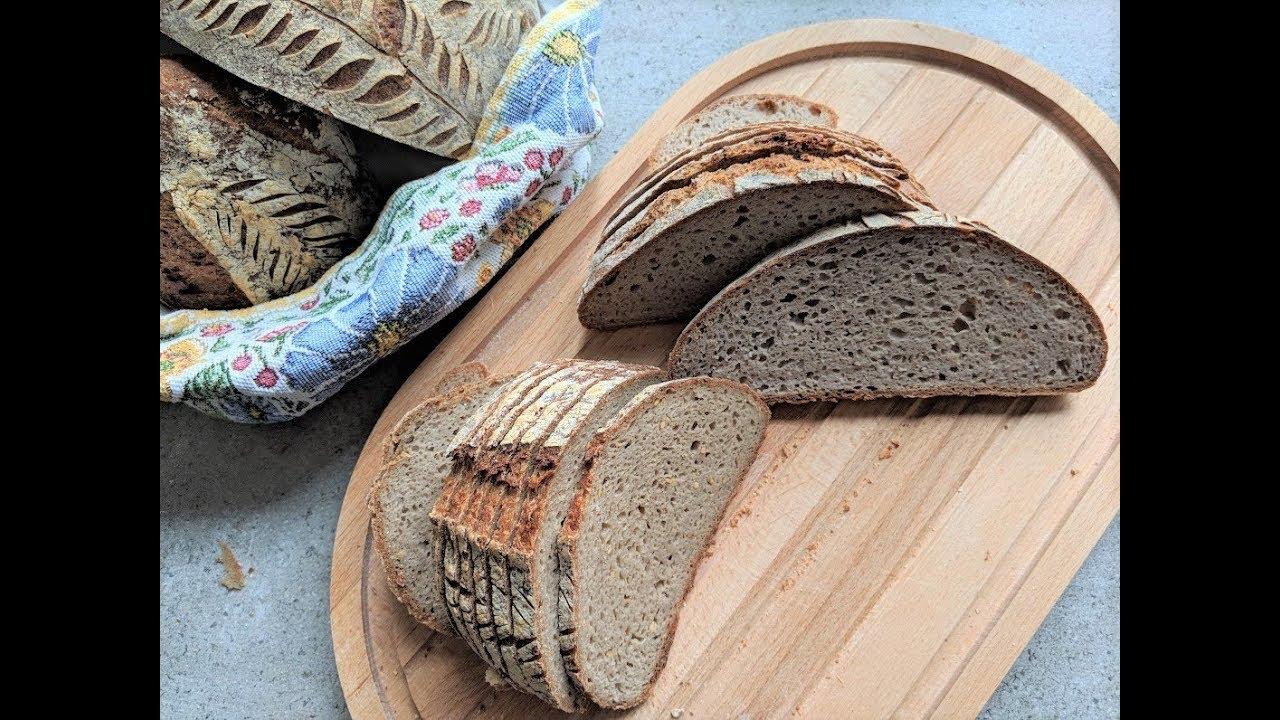 無麩質純素食健康麵包食譜 Rezept für glutenfreies Brot mit langer Teigführung gluten free Vegan bread recipe - YouTube