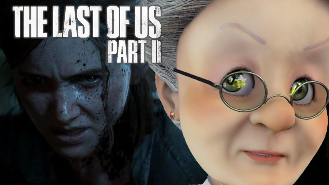 バーチャルおばあちゃんのラスアス2【The Last of Us Part II】
