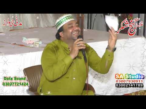 Aa vi ja wallail zulfan walya   by Irfan Hadri Madni Jeullers Vehari