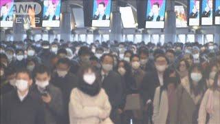 新型コロナ 感染2809人・重症555人ともに最多(2020年12月10日) - YouTube