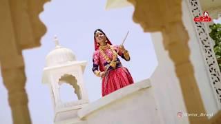 Akha Hind Ma Hetali | VIDEO | Geeta Rabari New Gujarati Status