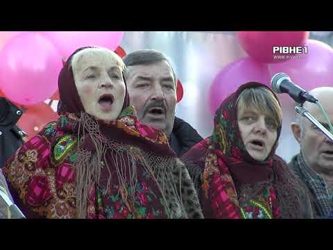 TVRivne1 / Рівне 1: У Степані відбувся
