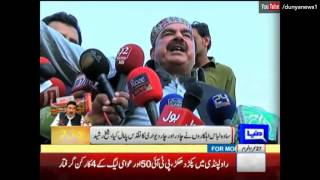 Dunya News Headlines 9 PM - 28 October 2016