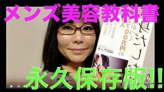 【山川アンク番組のお知らせ】 毎月第2・4木曜日21時より配信中! 山...