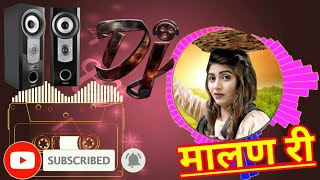 Gambar cover Malan re hit ragni new version in song dj hard bass remix haryanvi new dj remix songs videos 2019