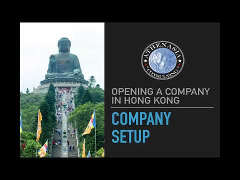 5. Open a Company in Hong Kong (2017)
