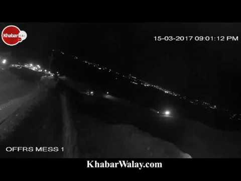 Meteor filled with the noise of Gilgit