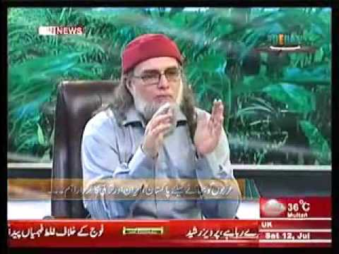 Zaid Hamid The Debate on Greater Israel