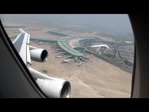 Korean Air 747 Takeoff Seoul Incheon