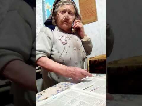 Бабушки звонит банк (прикол)
