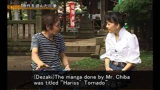 Osamu Dezaki Interview W/ English Subtitles