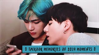 taekook saying 'i love you' to each other; hugging & being soft || taekook memories of 2019 moments