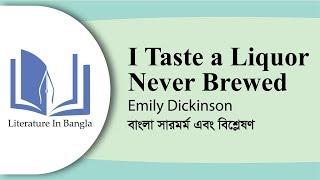summary of i taste a liquor never brewed