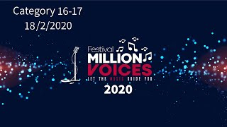 18/2/2020 Part 4  -Age Category 16-17 - Music competition festival Million Voices - 5
