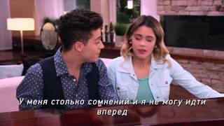 """Виолетта и Федерико исполняют песню """"Nel mio mondo"""" (на русском)"""