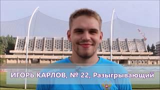Игорь Карлов - от отца к сыну
