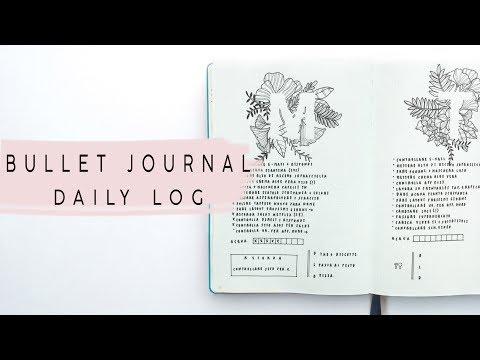 PLAN WITH ME | Daily Log