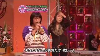 曲:PRINCESS PRINCESS プリンセスプリンセス / M 司会: さまぁ~ず ...
