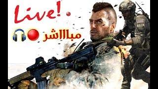 بث مباشر مظاهرات العراق الان بغداد ساحه التحرير