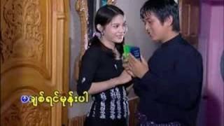 myanmar music lo yar sanda pyit par say htd tun yin