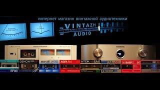 видео Интернет-магазин аудиотехники