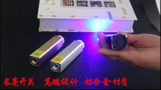 B14 레이저포인터 별지시기 고출력 그린레이저 스마트포…