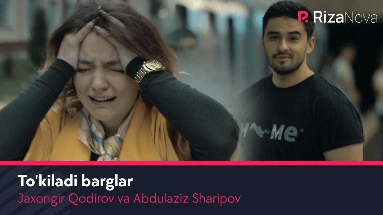 Jaxongir Qodirov va Abdulaziz Sharipov - To'kiladi barglar (Qadam serialiga soundtrack)