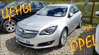 Цены на Opel, авто из Литвы, май 2020.