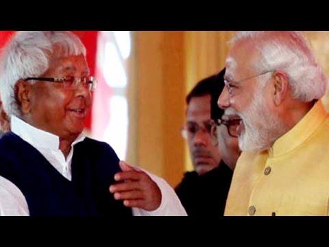 Narendra Modi ने Lalu Prasad Yadav से पूछा क्या हाल है, बदले में मिला ये करारा जवाब